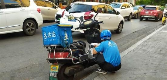 外卖骑手一个月能赚多少钱?送外卖一个月能挣多少钱?